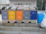 kosze na segregację śmieci